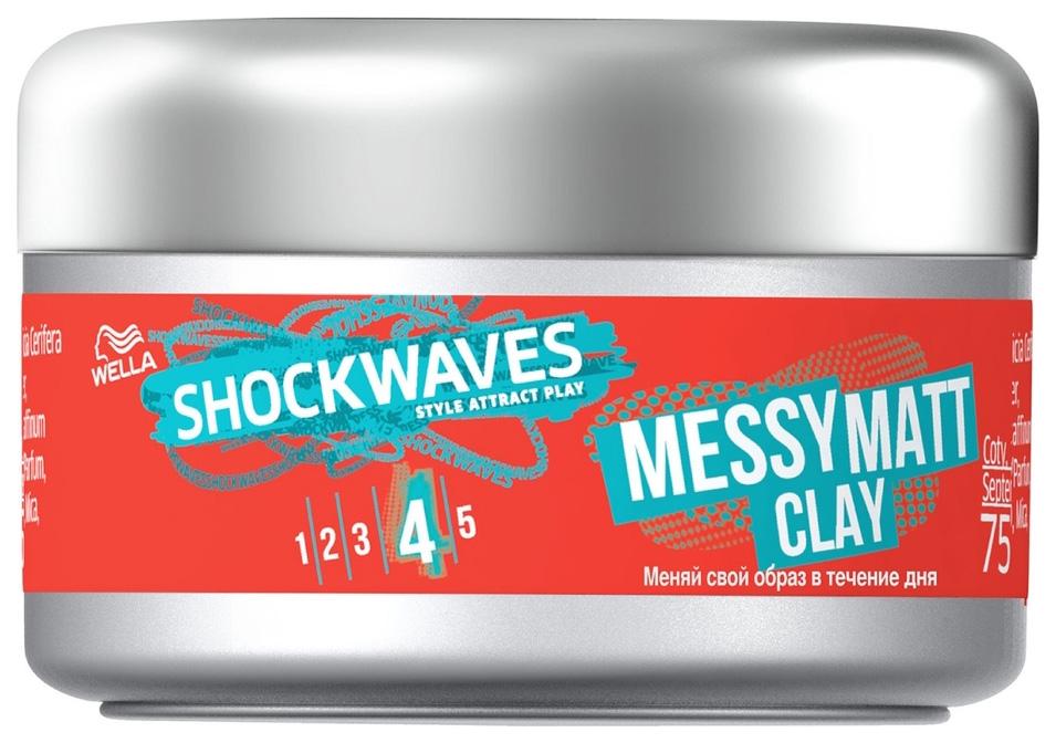 Купить Средство для укладки волос Wella Shockwaves Messy Matt Clay