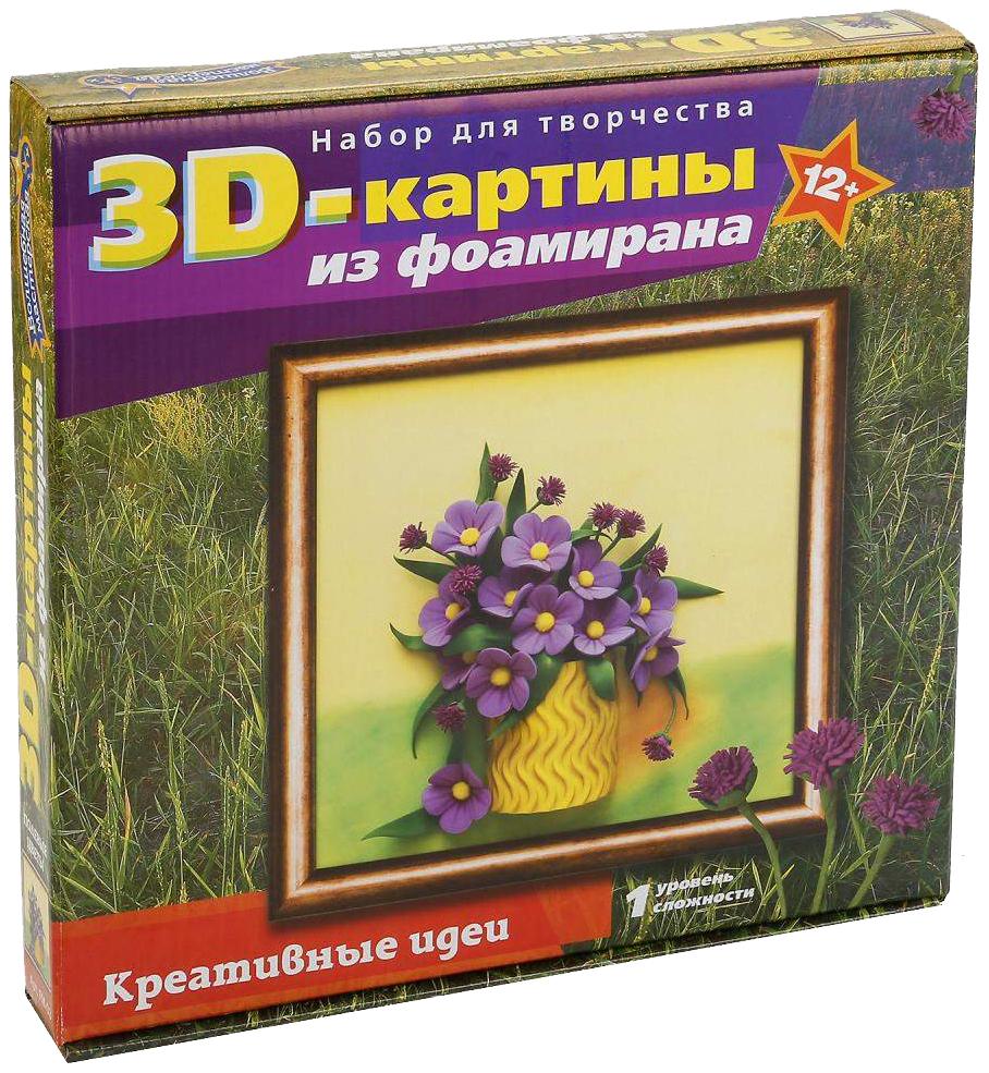 Набор для творчества Волшебная мастерская 3D картина Полевые цветы