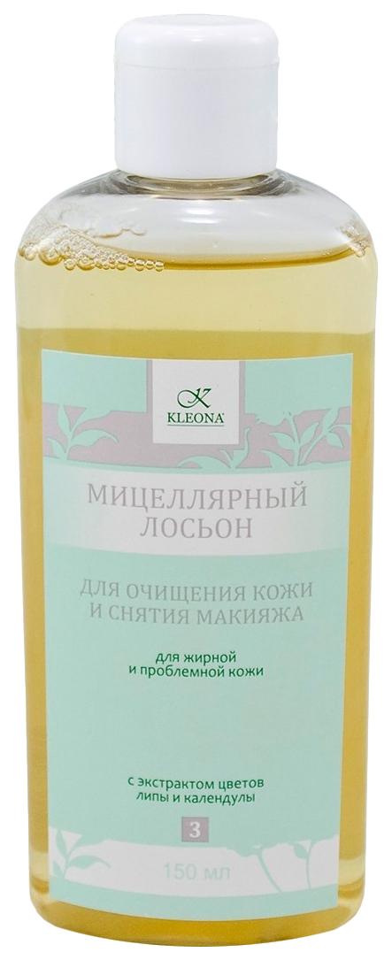 Купить Мицеллярный лосьон Kleona для жирной и проблемной кожи 150 мл
