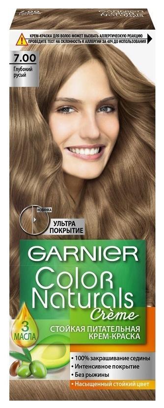 Краска для волос Garnier Color Naturals тон 7.00 Глубокий Русый 40*60 мл
