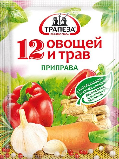 Универсальная приправа  Трапеза 12 овощей и трав 100 г 2 штуки