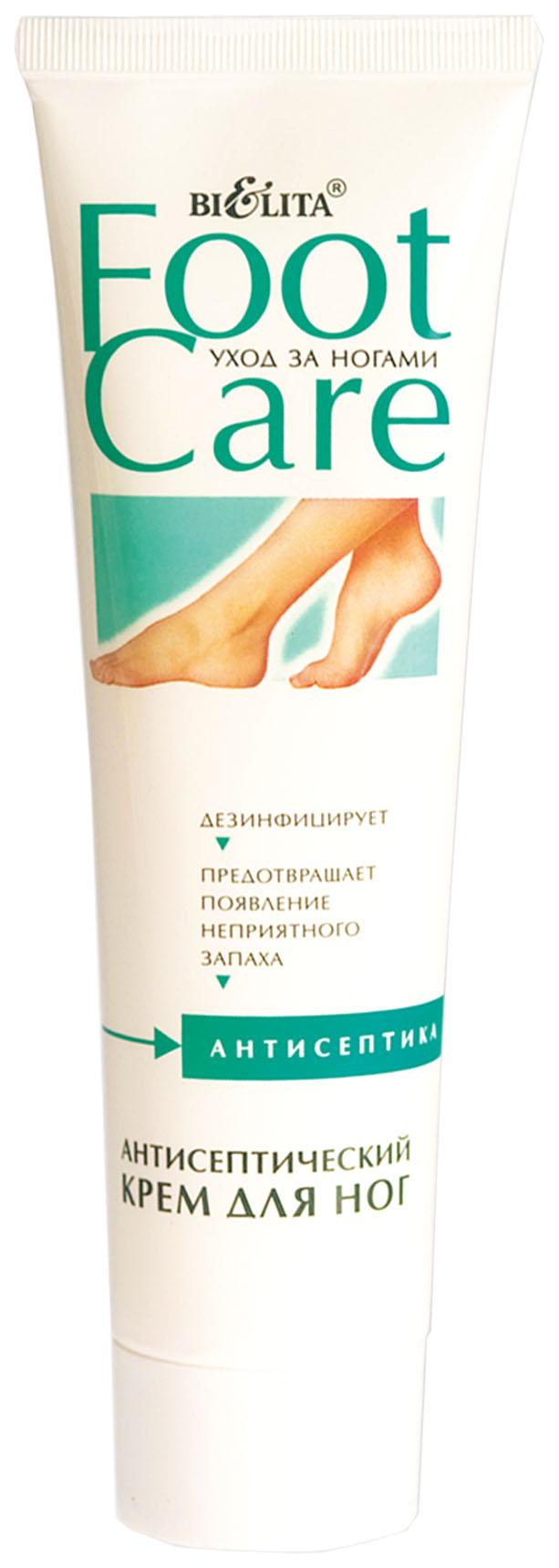 Крем для ног Белита Foot Care Антисептический