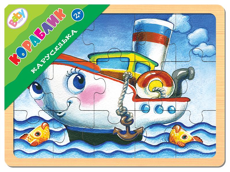 Пазлы Step Puzzle Каруселька Кораблик деревянный 15 элементов