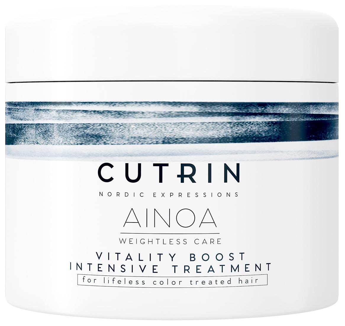 Маска для волос Cutrin Ainoa Vitality Boost 150 мл