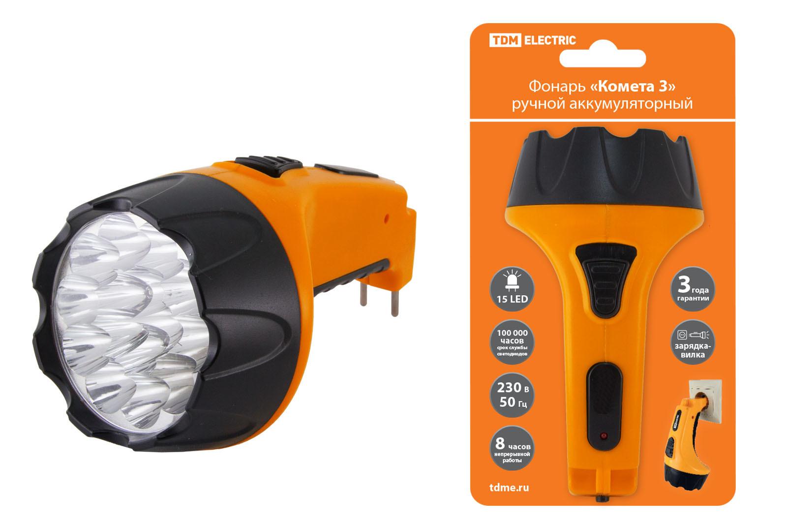 Туристический фонарь TDM Electric Комета 3 оранжевый/черный, 1 режим фото