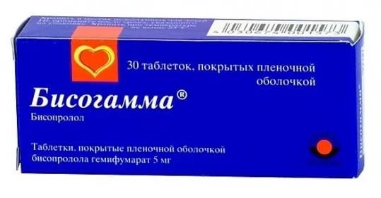 Бисогамма таблетки, покрытые пленочной оболочкой 5 мг 30 шт.