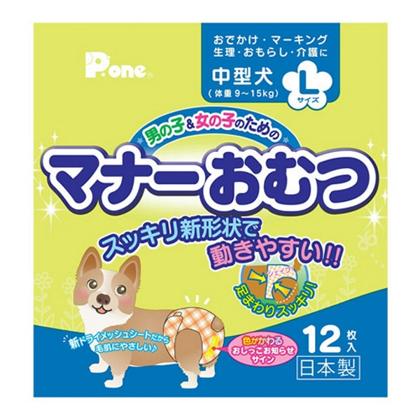 Подгузники Daiichi Eizai интеллектуальные для собак