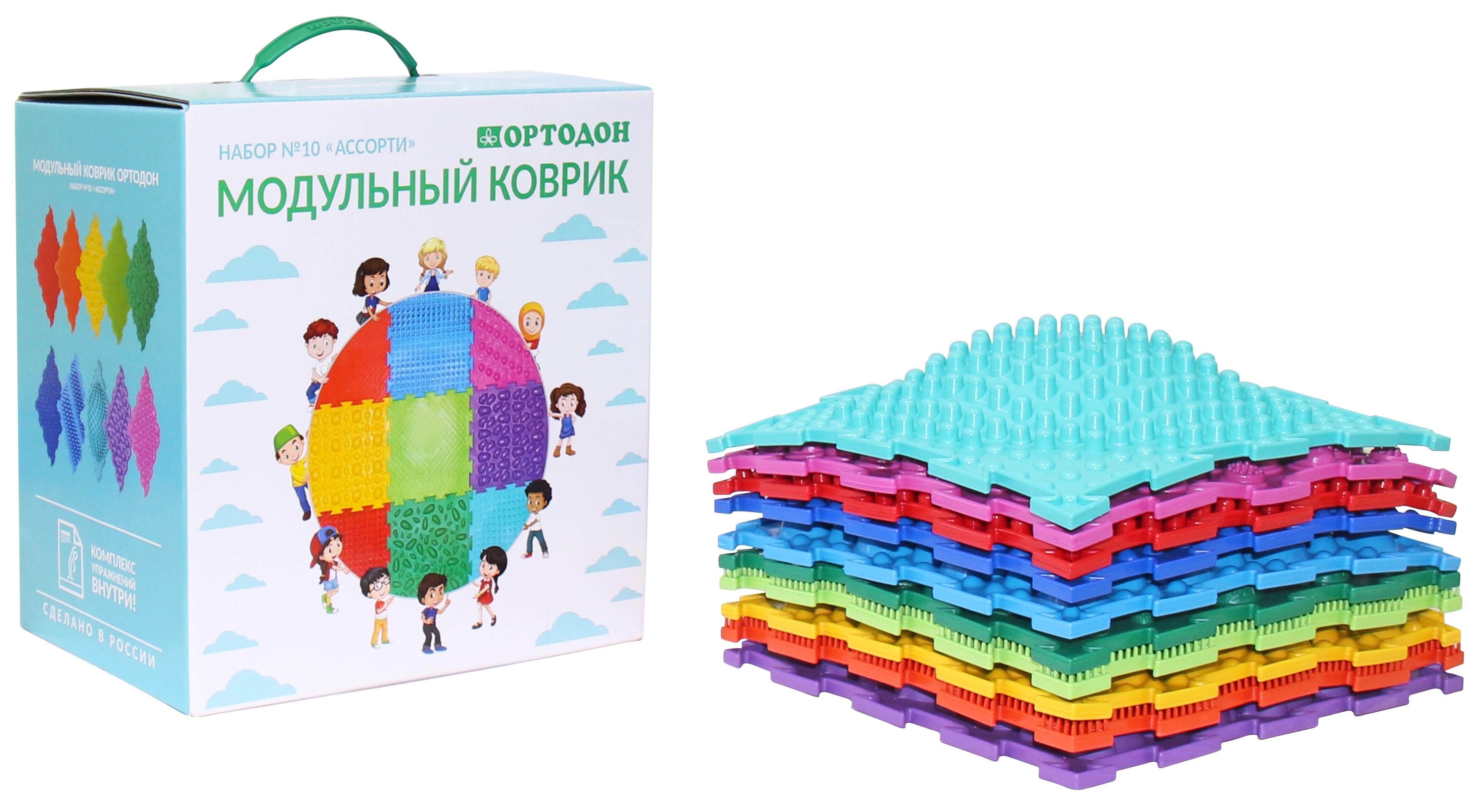 Купить Модульный коврик ОРТОДОН Набор №10 Ассорти, Ортодон,