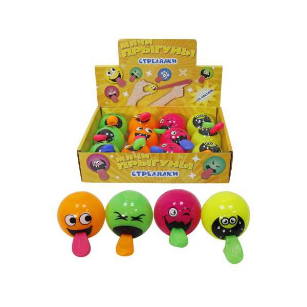 Мячик детский 1Toy Веселые рожицы Т59850