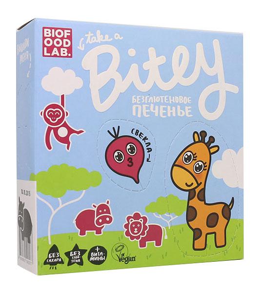 Печенье детское безглютеновое Bitey свекла 125 г