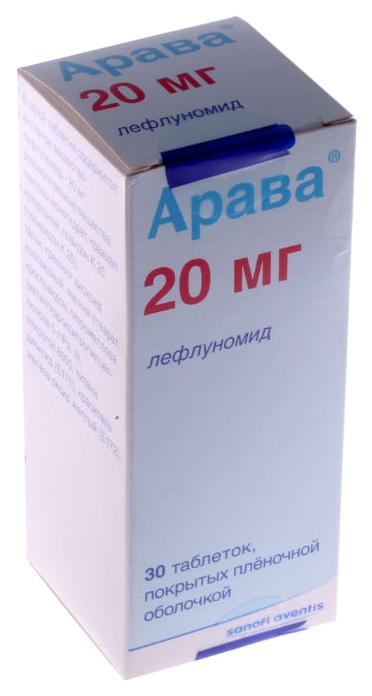Арава таблетки 20 мг 30 шт.