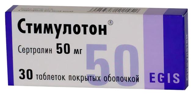 Стимулотон таблетки 50 мг 30 шт.