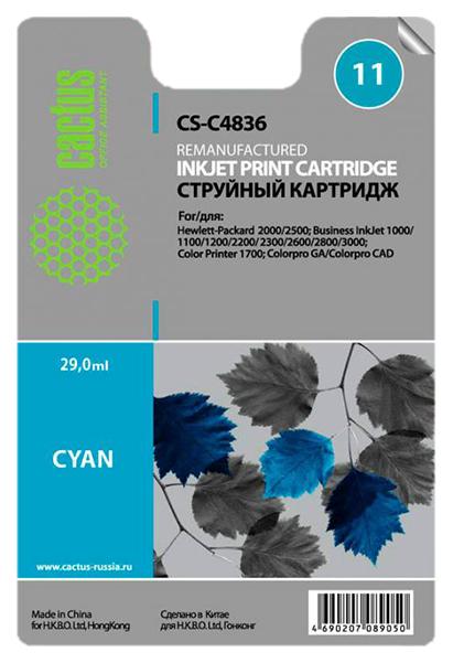 Картридж для струйного принтера Cactus CS-C4836 голубой