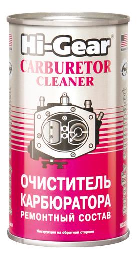 Очиститель карбюратора Hi Gear HG3205