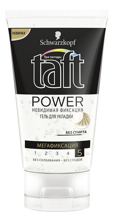 Гель для укладки волос Taft Power Невидимая фиксация мегафиксация 150 мл