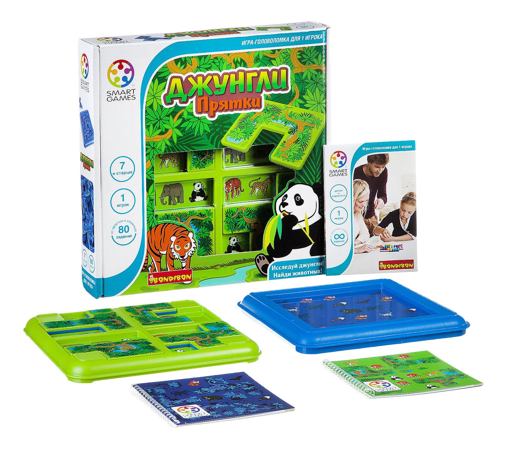 Купить Логическая игра Bondibon Джунгли. Прятки,
