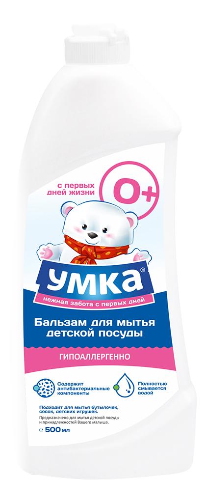 Купить Средство для мытья детской посуды Умка 500 мл,