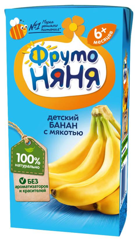 Купить Банан с мякотью 200 мл, Нектар ФрутоНяня Банан с мякотью с 6 мес 200 мл, Детские напитки