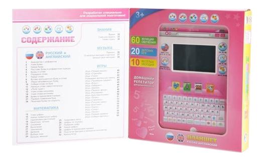 Детский гаджет Play Smart Обучающий планшет, 60 функций фото