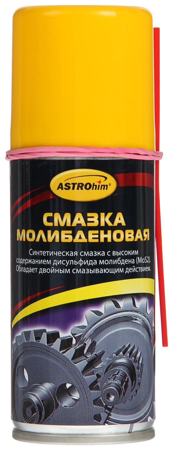 Смазка ASTROhim молибденовая 140мл AC4541