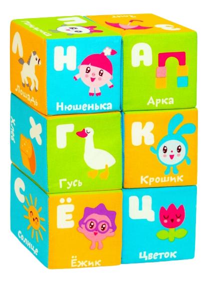 Купить Кубики мягкие Азбука 6 шт. Малышарики Мякиши Р92577, Развивающие кубики