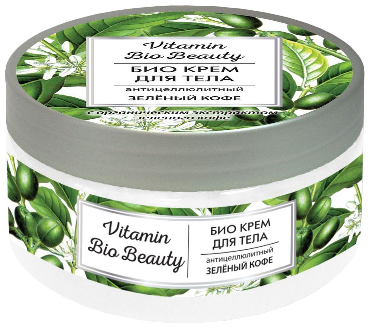 Антицеллюлитное средство Vitamin Bio Beauty Зеленый кофе 250 мл