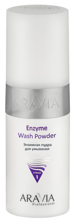Пенка для умывания Aravia Professional Enzyme Wash Powder 150 мл фото