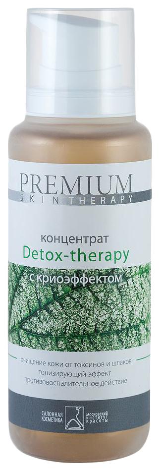 Концентрат для лица Premium Detox therapy