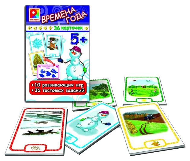 Игра настольная Игры с карточками, Времена года, Радуга, Семейные настольные игры  - купить со скидкой