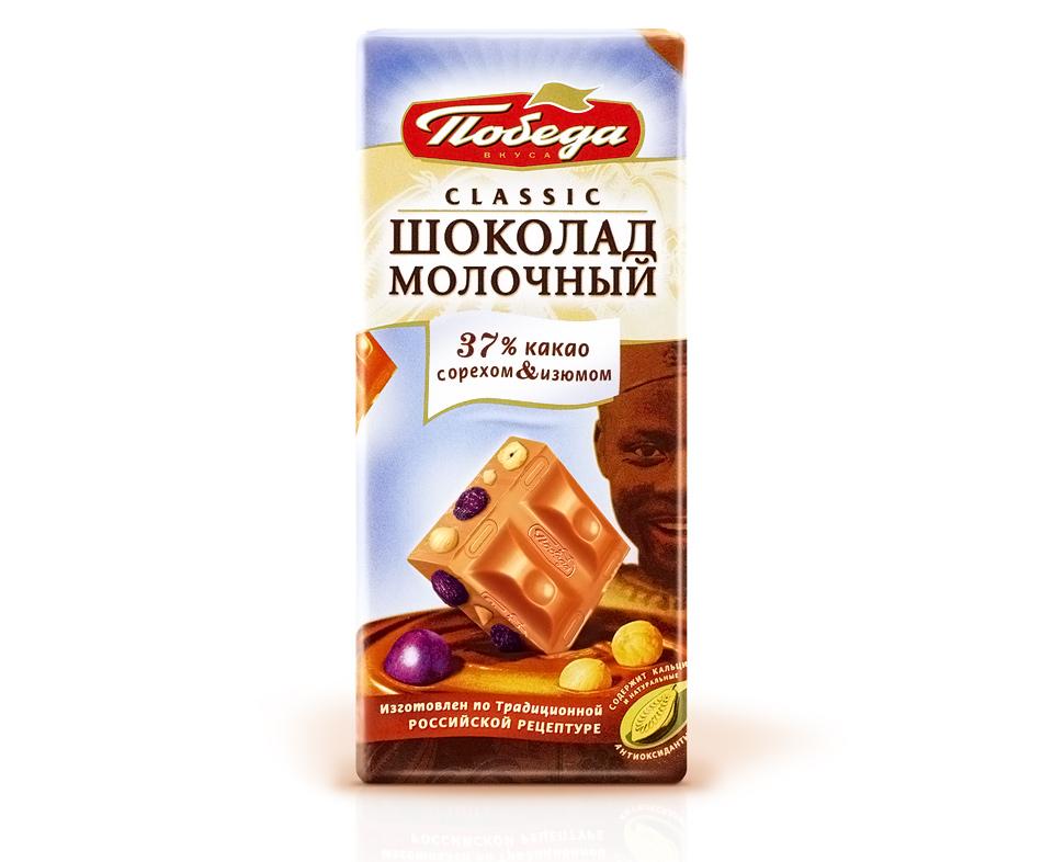 Молочный шоколад Победа Вкуса с орехом и изюмом фото