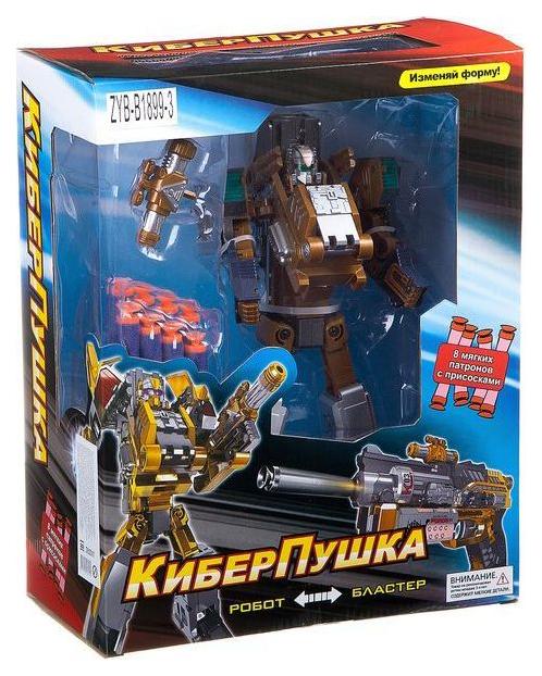 Трансформер Zhorya Робот-бластер Киберпушка Л83011 фото