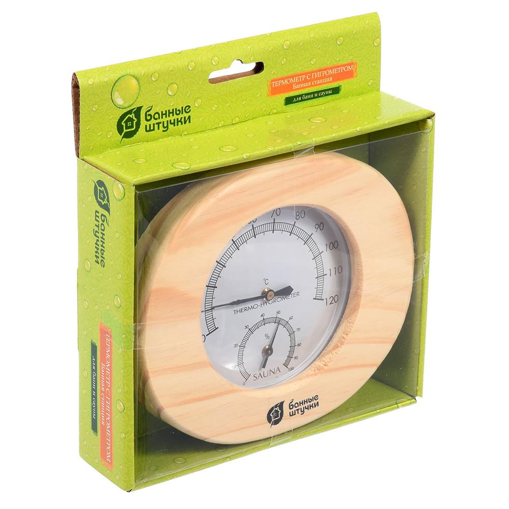 Термометр с гигрометром Банная станция 16x14x3 см