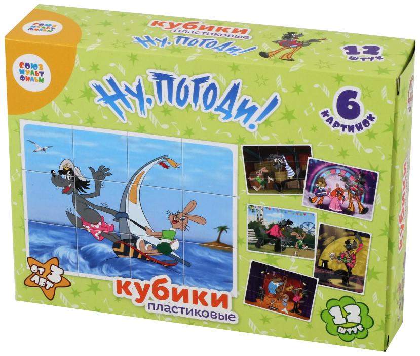 Купить Развивающая игрушка Десятое Королевство Кубики Союзмультфильм 12шт Ну погоди!, Развивающие кубики