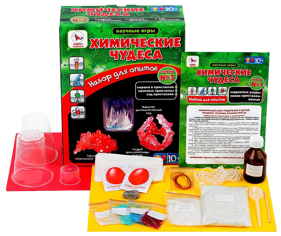 Химические чудеса набор №3