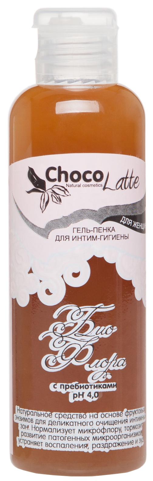 Средство для интимной гигиены ChocoLatte Био Флора