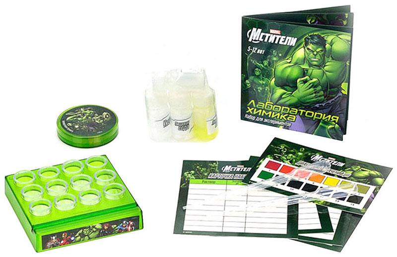 Купить Набор для проведения экспериментов Marvel Мстители Лаборатория химика , Наборы для опытов