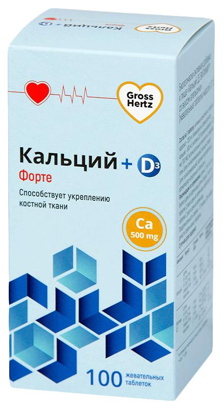Кальций Д3 Форте Gross Hertz таблетки