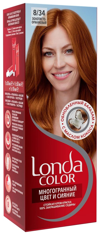 Краска для волос Londa Color 8/34 Золотисто-оранжевый 110 мл