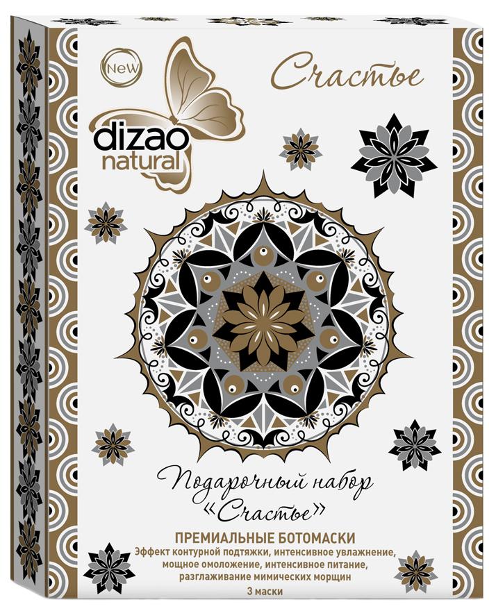 Маска для лица Dizao Natural Счастье 3 шт