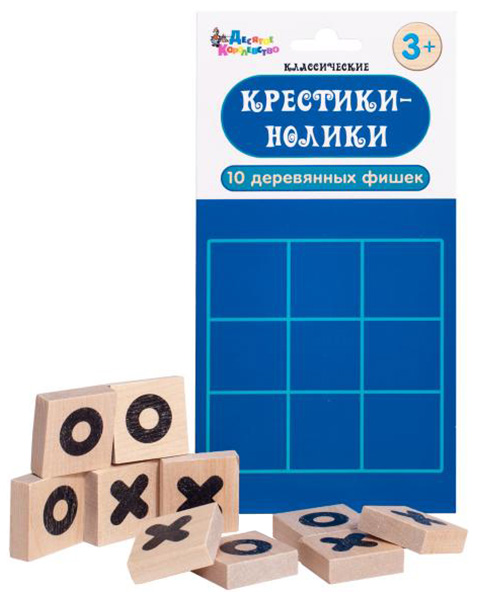 Купить Семейная настольная игра Десятое королевство Крестики-нолики 02654ДК деревянные фишки, Десятое Королевство,