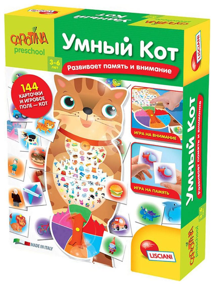 Купить Игра обучающая Lisciani Carotina Preschool Умный кот,