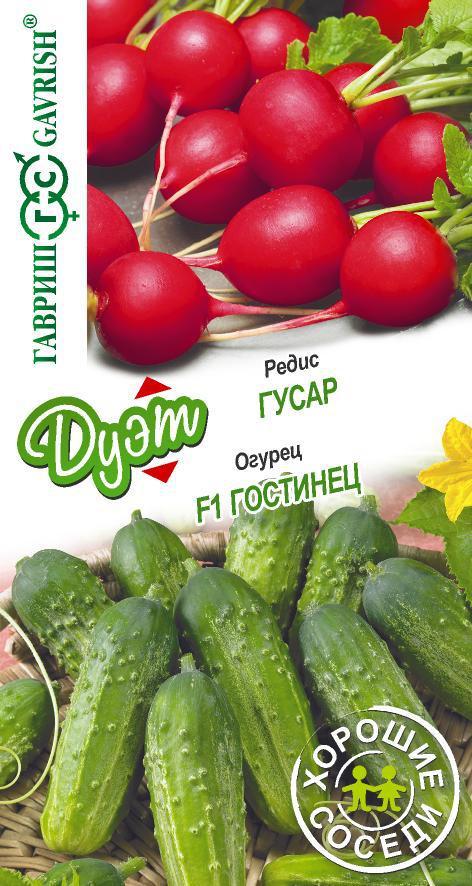 Семена Огурец Гостинец F1 0,3 г + Редис Гусар 2 г, Гавриш