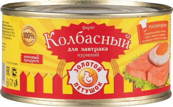 Фарш куриный колбасный Золотой Петушок для завтрака 325 г фото