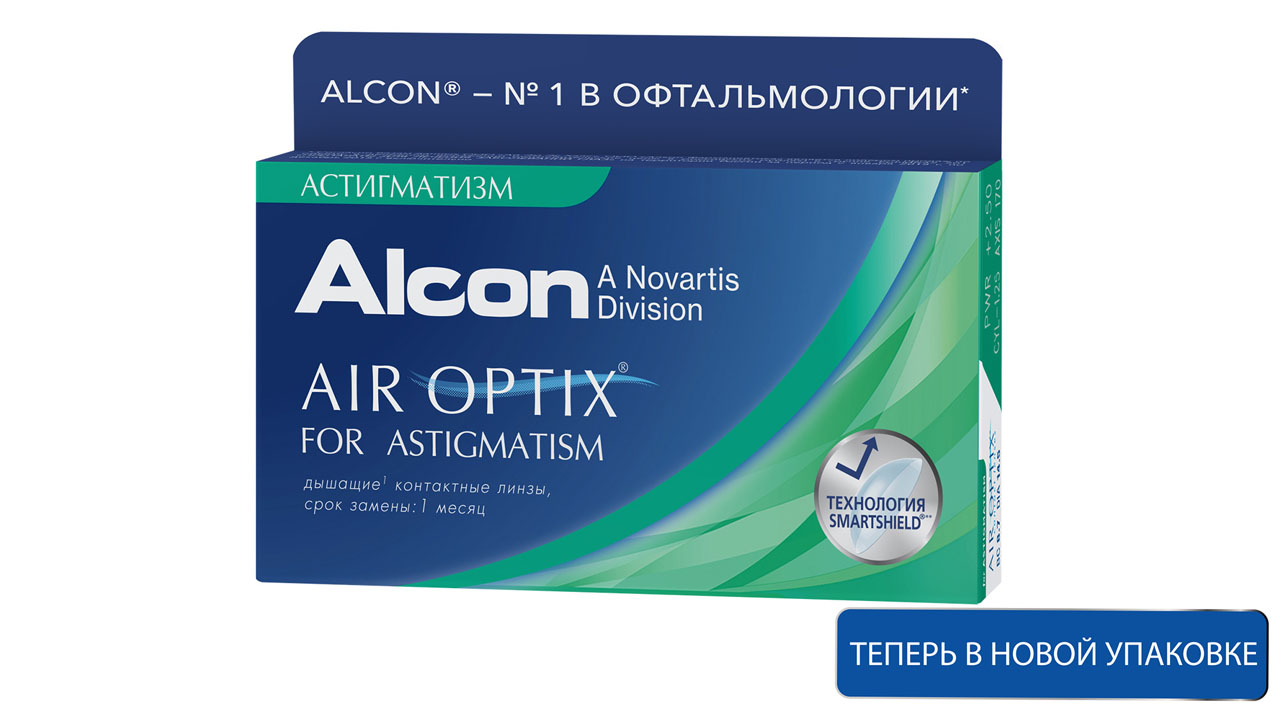 Контактные линзы Air Optix for Astigmatism 3 линзы +4,00/-0,75/10