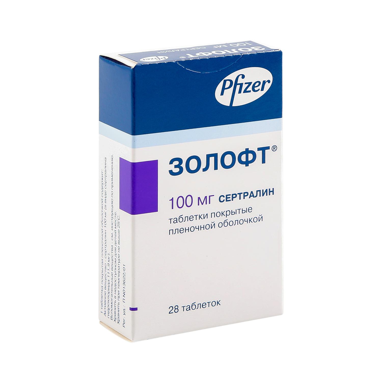 Золофт таблетки 100 мг 28 шт.