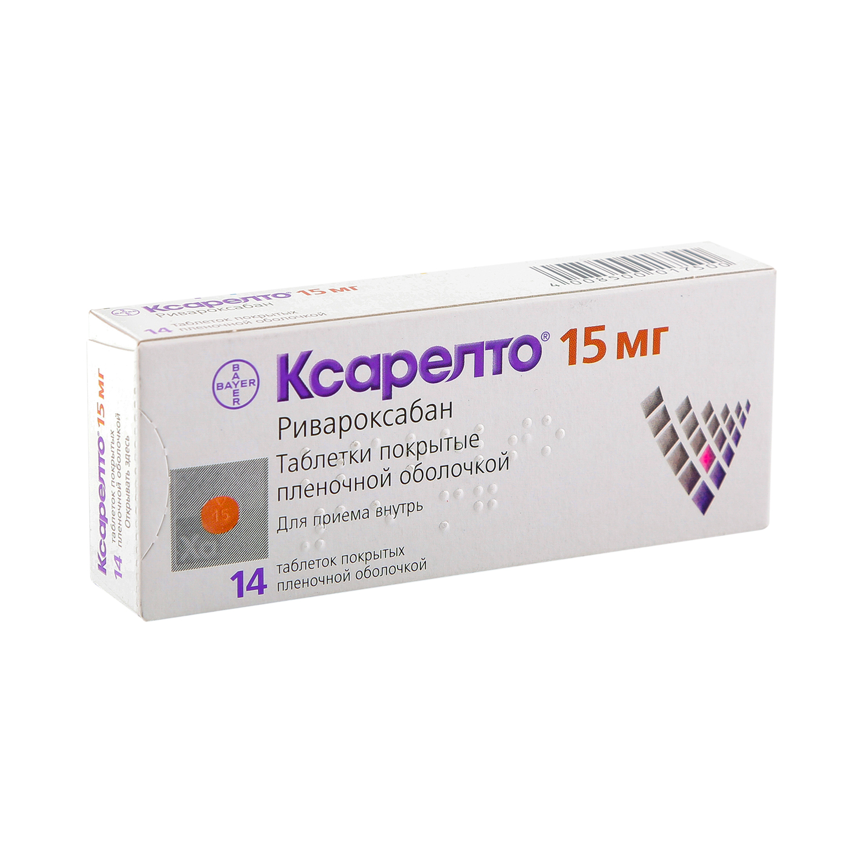 Ксарелто таблетки 15 мг 14 шт.