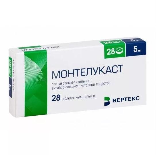 Монтелукаст таблетки жевательные 5 мг 28 шт.