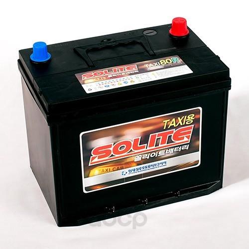 Аккумулятор автомобильный Solite TAXI80R 80А/ч 640А полярность прямая фото