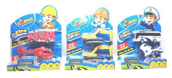 Игровой набор Junfa Toys Top Expert TH-H054