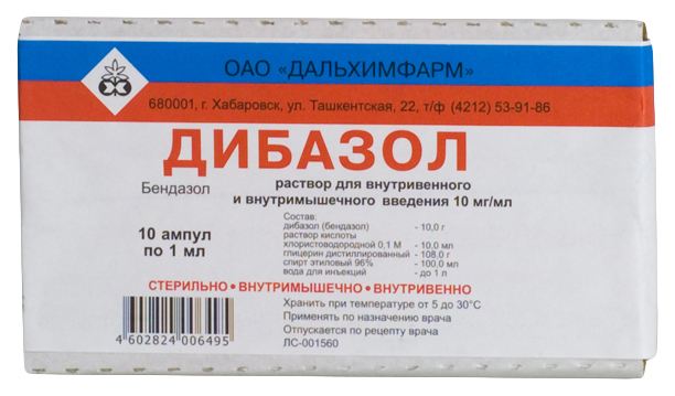 Дибазол раствор 10 мг/мл 1 мл 10 шт.
